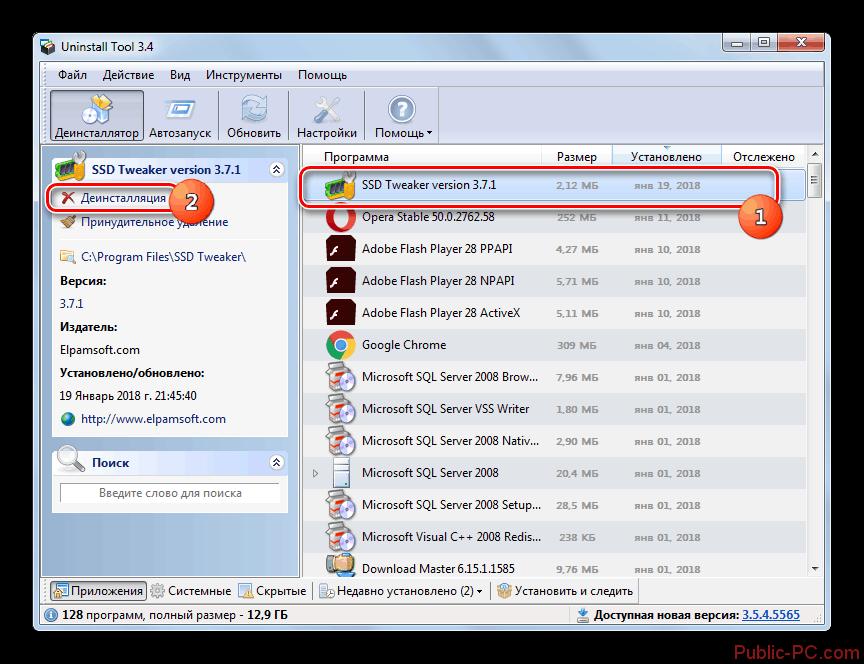 Perehod-k-deinstallyatsii-prilozheniya-v-okne-programmyi-Uninstall-Tool-v-Windows-7