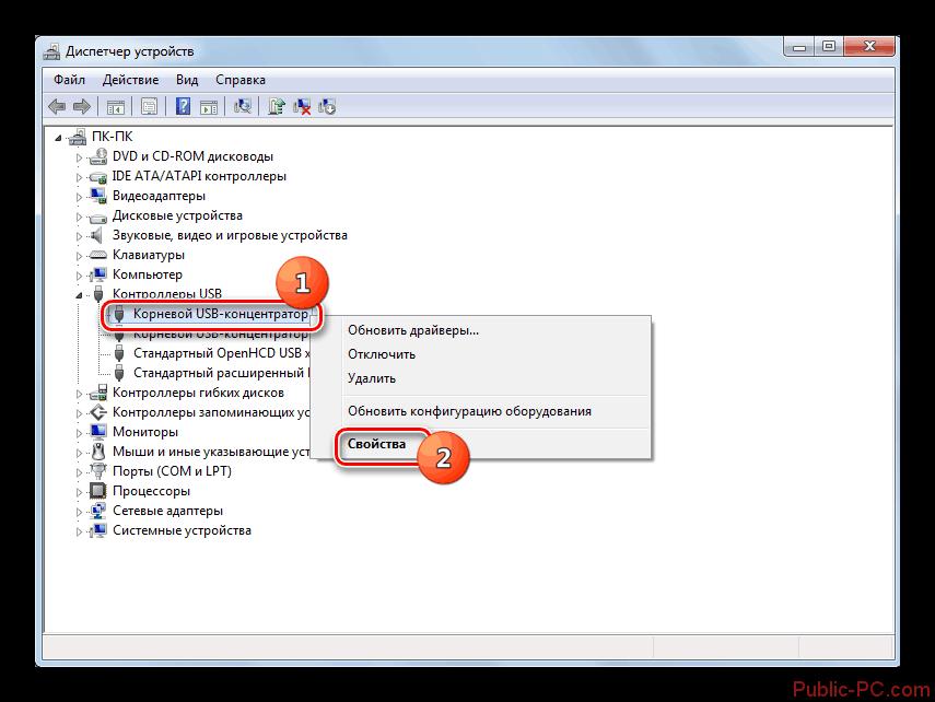 Переход в окошко свойств элемента в разделе контроллеры-USB в окне диспетчера устройств через контекстное меню в Windows-7