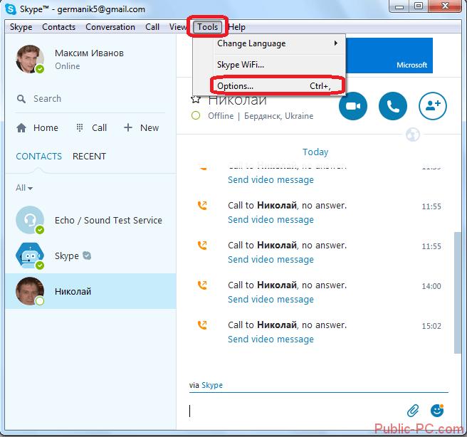 Переход в раздел настроек в Skype
