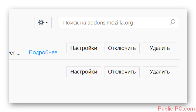 Поисковая строка с дополнениями в Mozilla-Firefox