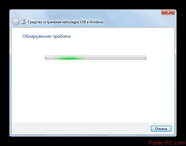Процедура обнаружения проблем в окне средства устранения неисправностей USB от Microsoft в Windows-7