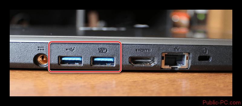 Процесс подключения преобразователя к USB-порту