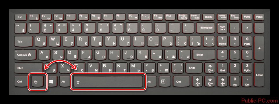 Процесс включения подсветки на ноутбуке Lenovo