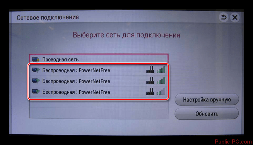 Процесс выбора беспроводной сети на телевизоре