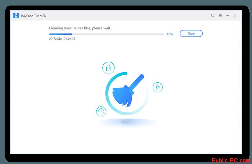 Процесс удаления мусора из iTunes-v-TunesFix