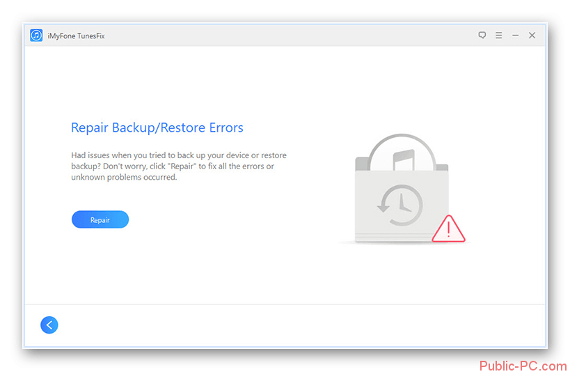 Repair-BackupRestore-Errors