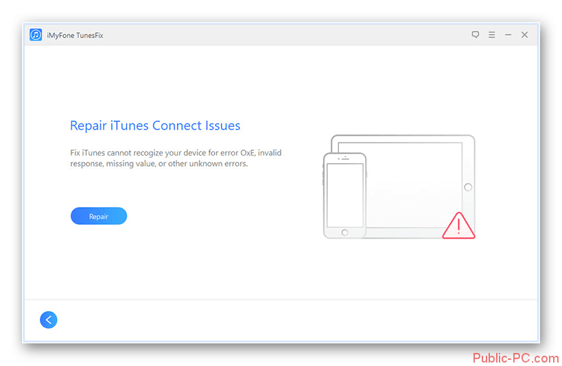 Repair-iTunes-Connect-Issues