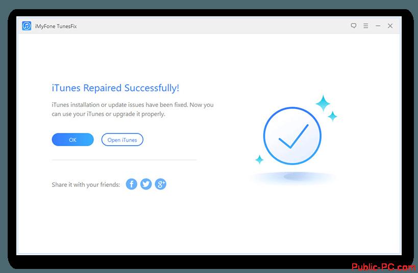 Успешное исправление проблем с iTunes-v-TunesFix