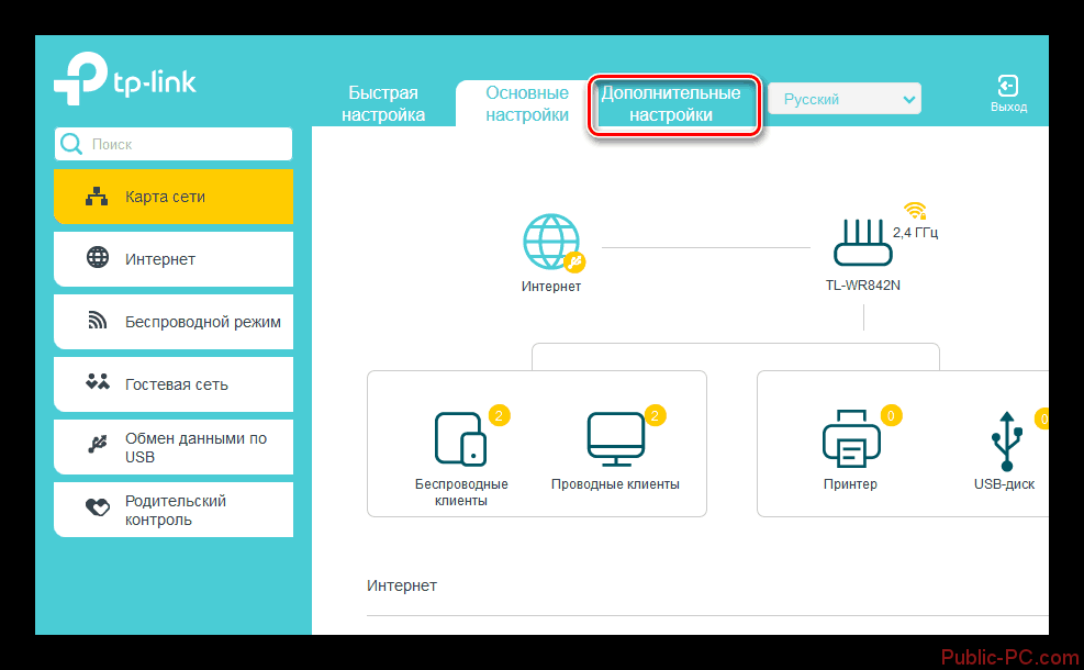 Вход в дополнительные настройки на роутере TP-Link