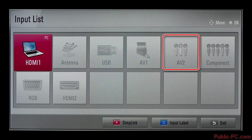 Выбор AV-источника видеосигнала на телевизоре
