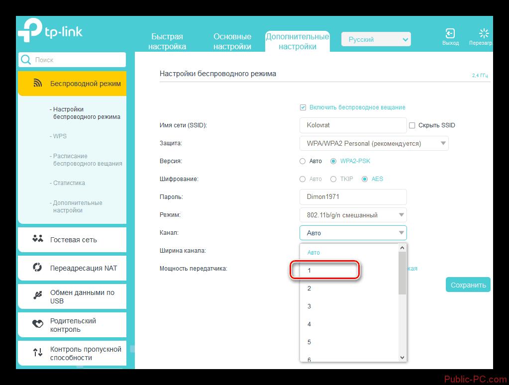 Выбор канала на роутере TP-Link