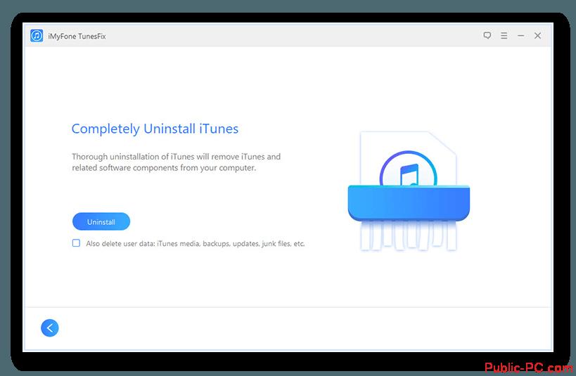 Запуск удаления iTunes-v-TunesFix