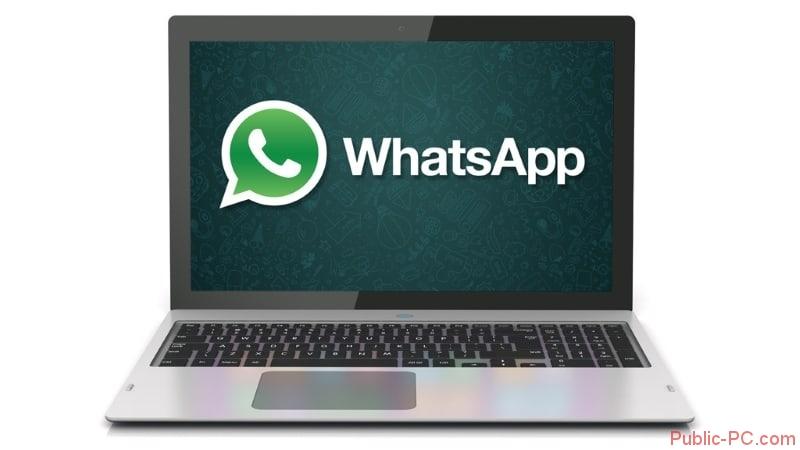 Kak-udalit-perepisku-v-WhatsApp-dlya-Windows
