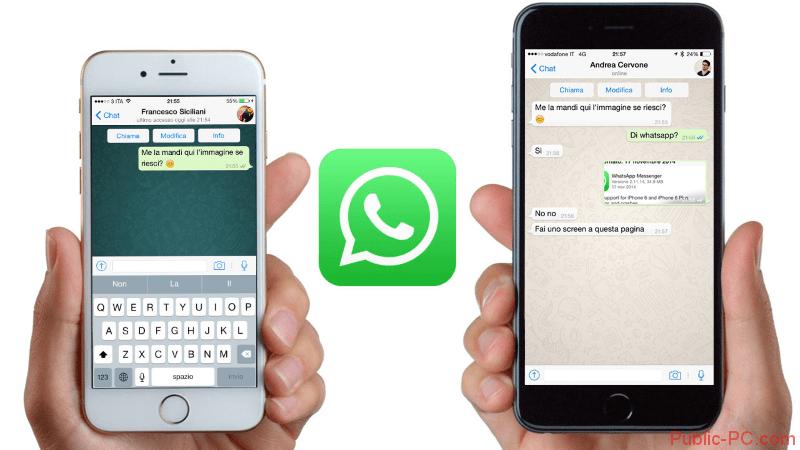 Kak-udalit-perepisku-v-WhatsApp-na-iPhone