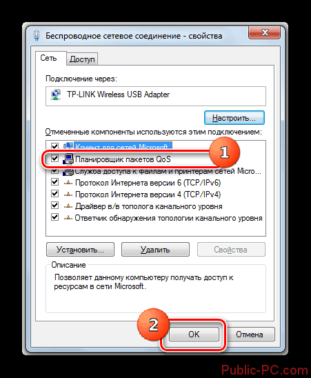 Okoshko-svoystv-tekushhey-seti-v-Windows-7