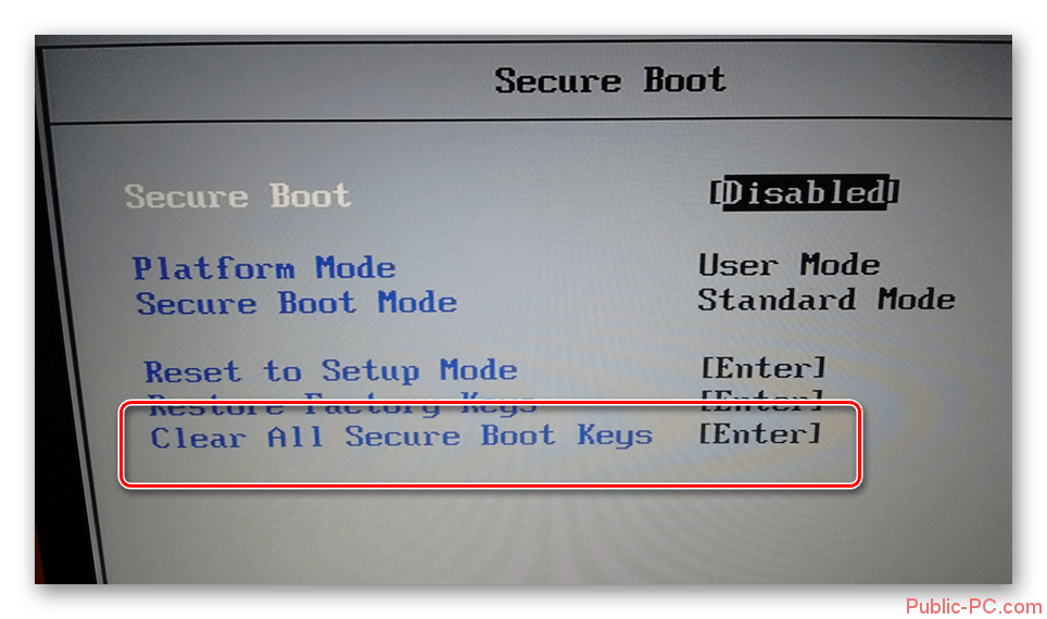 Otkryitie-okna-Clear-All-Secure-Boot-Keys-v-BIOS