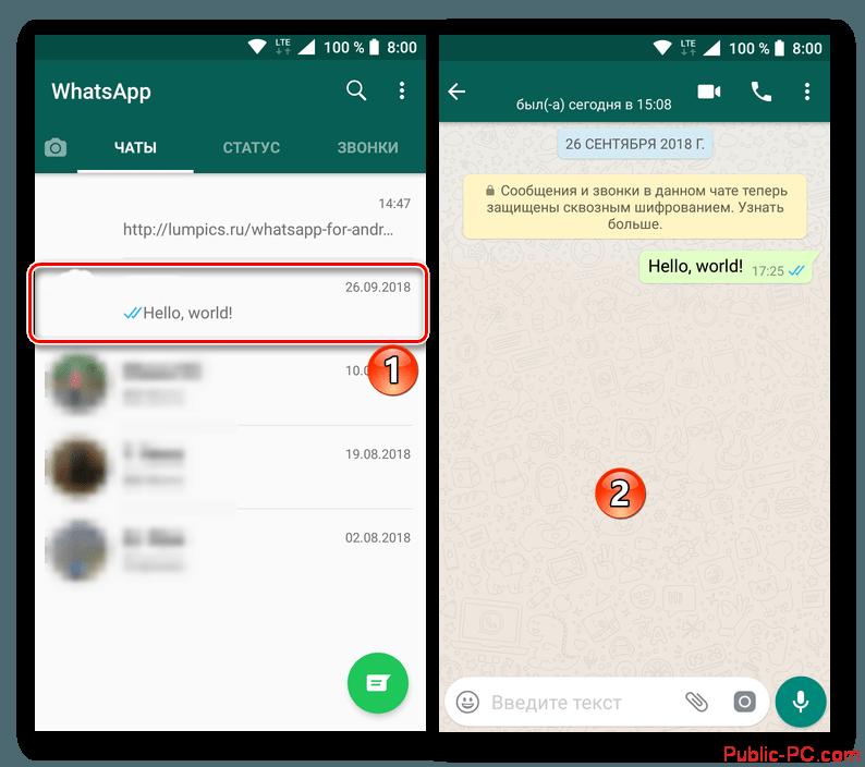Perehod-k-chatu-dlya-ego-ochistki-v-prilozhenii-WhatsApp-dlya-Android