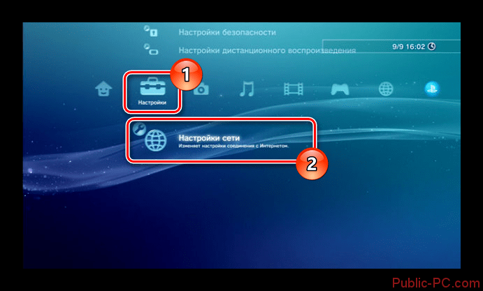 Переход к разделу настройки сети на PS3