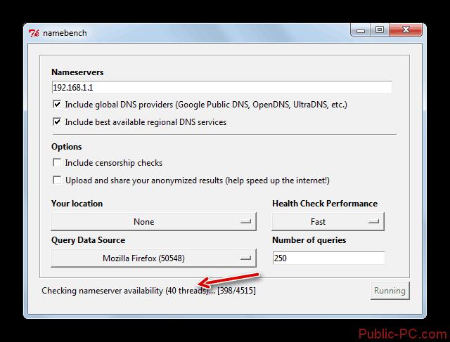 Protsedura-poiska-dns-serverov-v-programme-NameBench