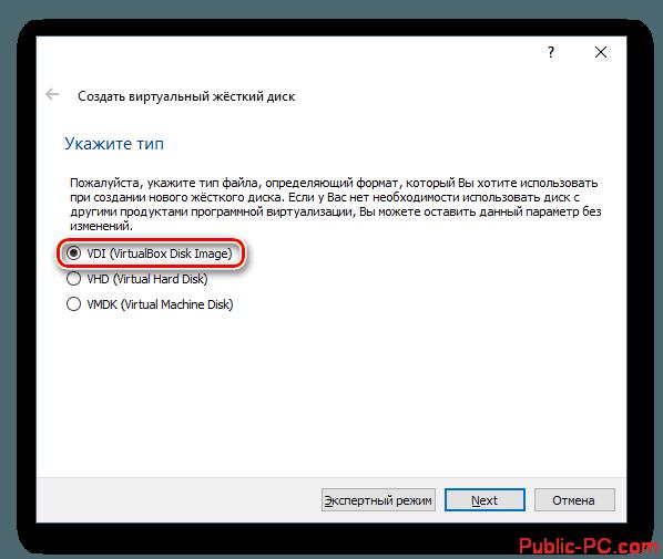 Tip-novogo-zhestkogo-diska-virtualnoy-mashinyi-Android-v-VirtualBox