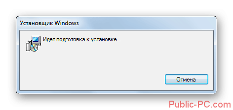 Ustanovka-programmyi-Intel-Wireless-Display-v-Windows-7