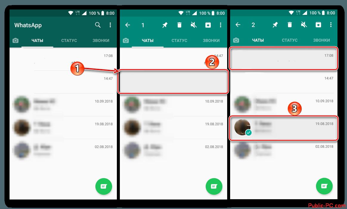 Vyidelenie-chatov-kotoryie-trebuetsya-udalit-v-messendzhere-VatsAp-dlya-Android