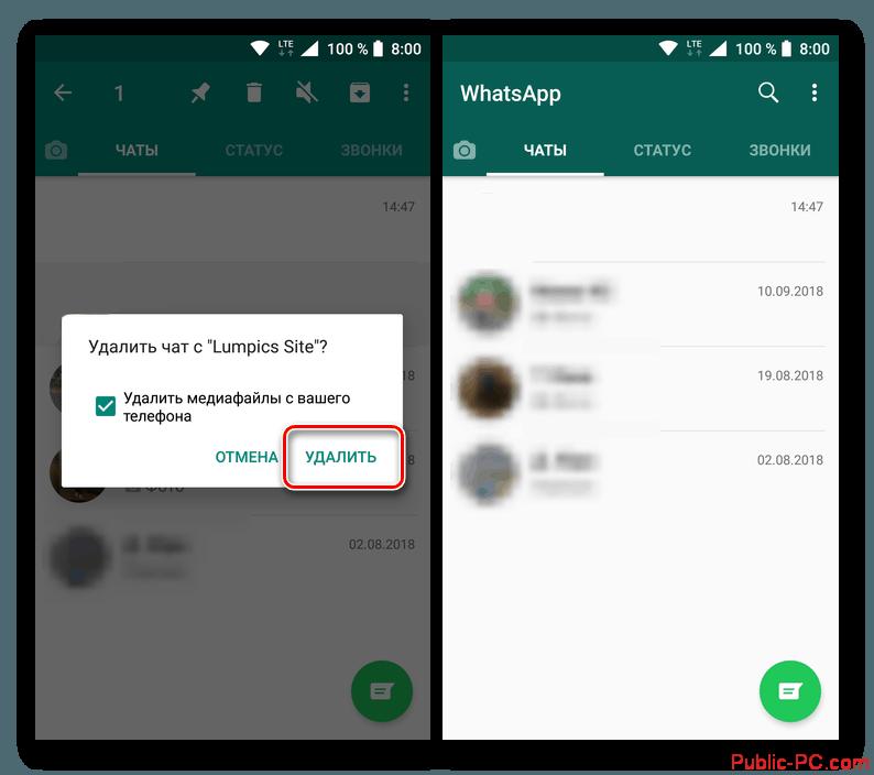 Vyidelennyiy-chat-uspeshno-udalen-v-prilozhenii-VotsAp-dlya-Android