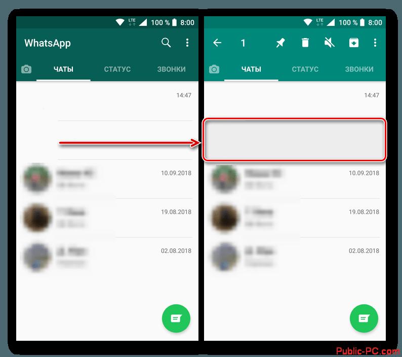Vyidelit-chat-dlya-udaleniya-v-prilozhenii-VotsAp-dlya-Android