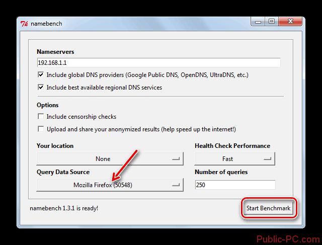 Zapusk-poiska-dns-serverov-v-programme-NameBench