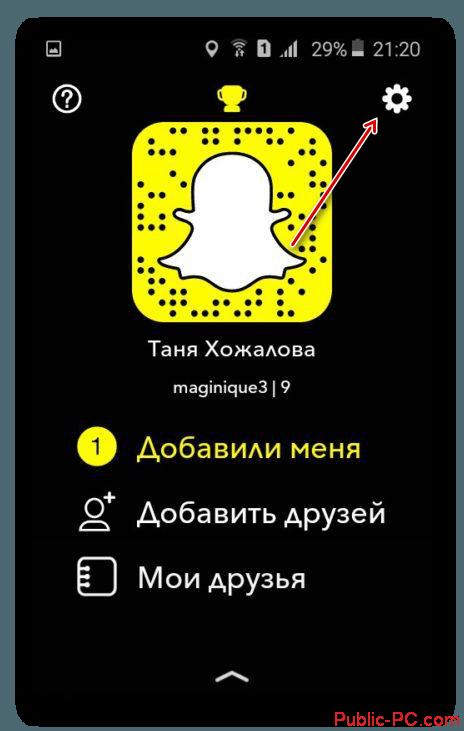 perehod-v-nastroiki-v-priloshenii-Snapchat