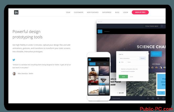 Glavnaya-stranitza-InVision-App