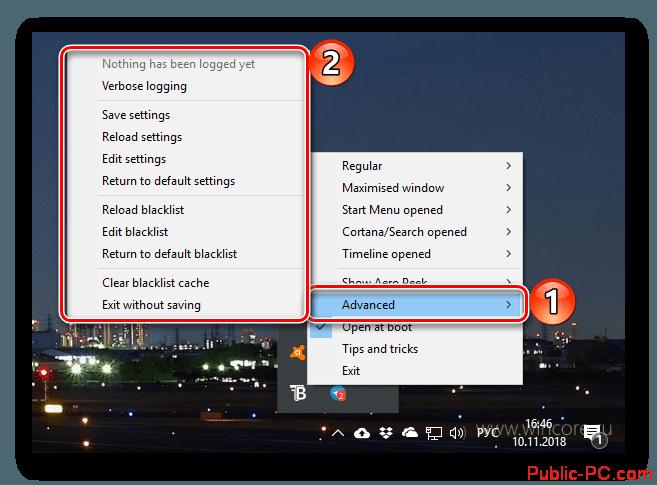 Menyu-dopolnitelnyih-nastroek-v-prilozhenii-TranslucentTB-v-OS-Windows-10