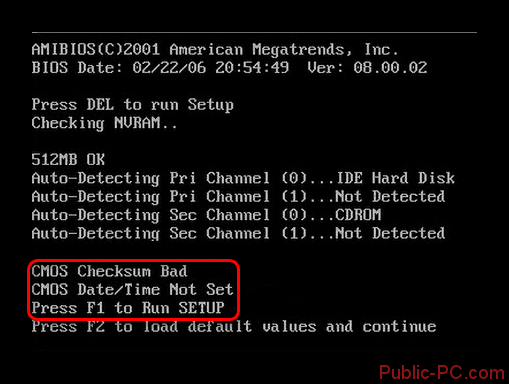 Oshibka-CMOS-Checksum-Bad-pri-zagruzke-kompyutera