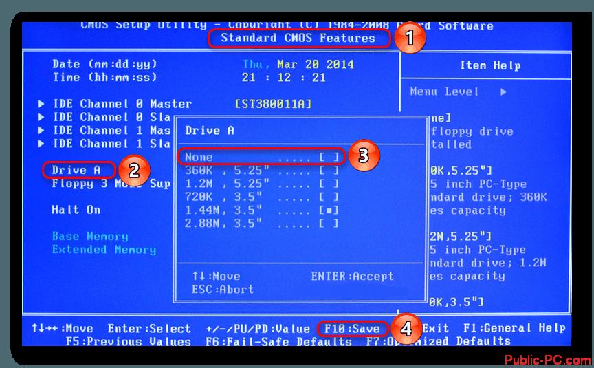 Otklyuchenie-Floppy-na-Award-BIOS