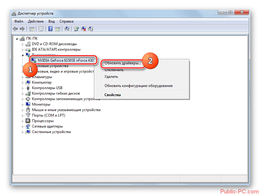 Perehod-k-obnovleniyu-drayvera-vyibrannoy-videokartyi-v-razdele-Videoadapteryi-v-okne-Dispechera-ustroystv-cherez-kontekstnoe-menyu-v-Windows-7