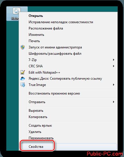 Perehod-k-svoystvam-yarlyika-stsenariya-komandnoy-stroki-v-Windows-7