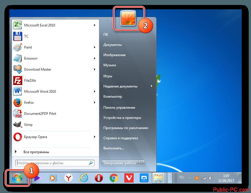 Perehod-v-okno-Uchetnyie-zapisi-polzovateley-cherez-menyu-Pusk-v-Windows-7