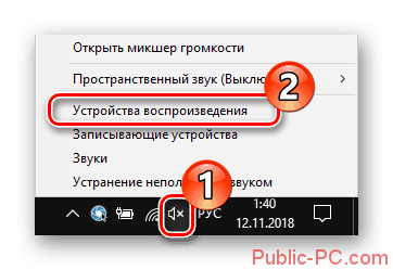 Pereyti-k-ustroystvam-vosproizvedeniya-Windows-10