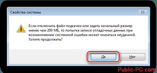 Preduprezhdenie-o-vozmozhnyih-oshibkah-pri-nastroyke-fayla-podkachki-v-Windows-7