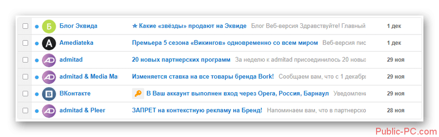 Protsess-vyibora-pisem-dlya-blokirovki-za-spam-na-ofitsialnom-sayte-pochtovogo-servisa-Mail.ru_
