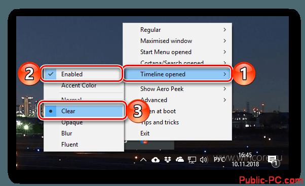 Prozrachnost-komandnoy-stroki-v-prilozhenii-TranslucentTB-v-OS-Windows-10