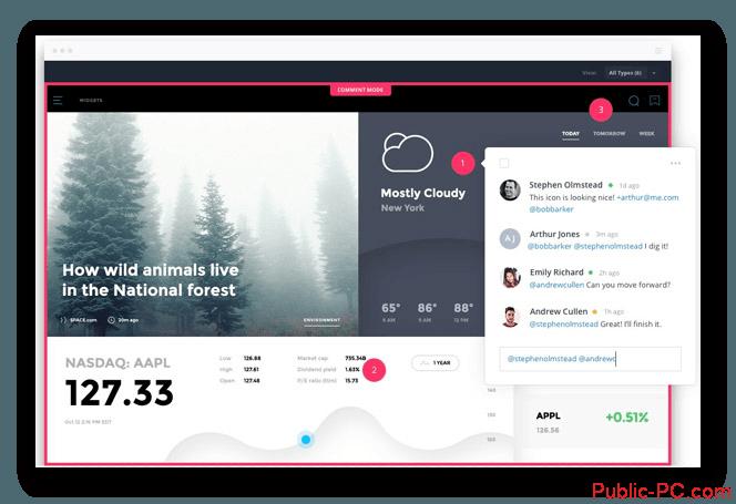 Rabota-s-prototipom-v-InVision-App
