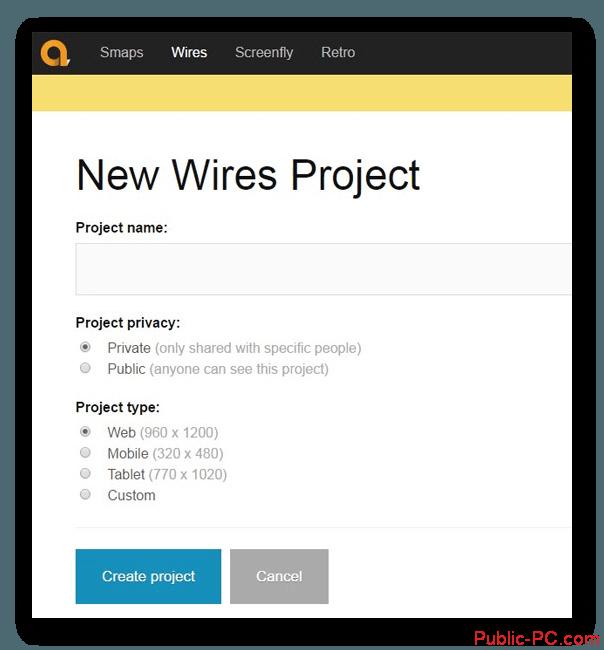 Sozdanie-novogo-proekta-na-Wires