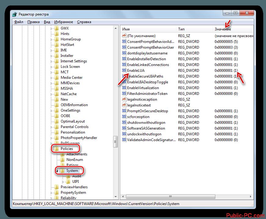 UAC-vklyuchen-v-Redaktore-reestra-v-Windows-7