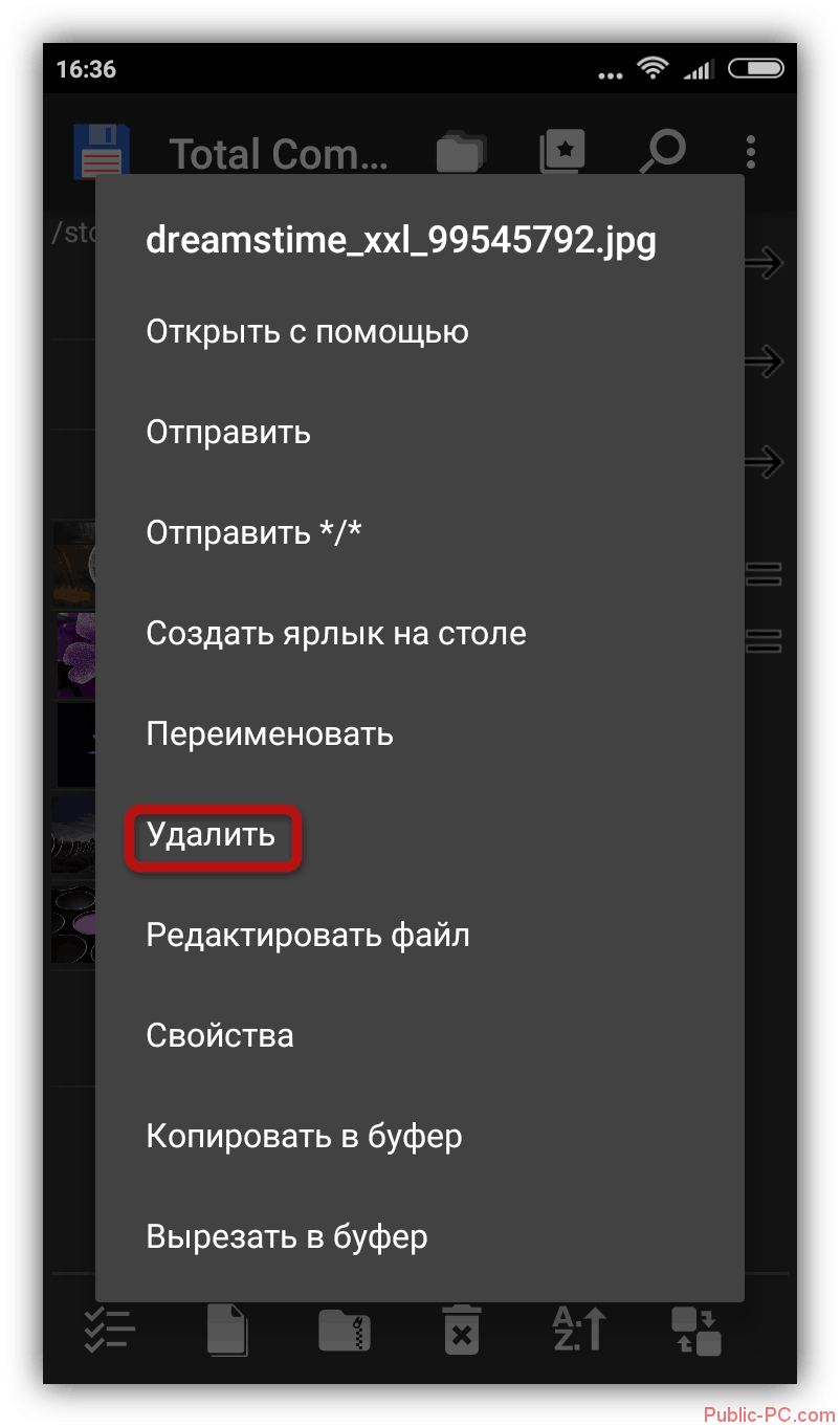 Udalenie-zagruzhennogo-fayla-v-Total-Commander