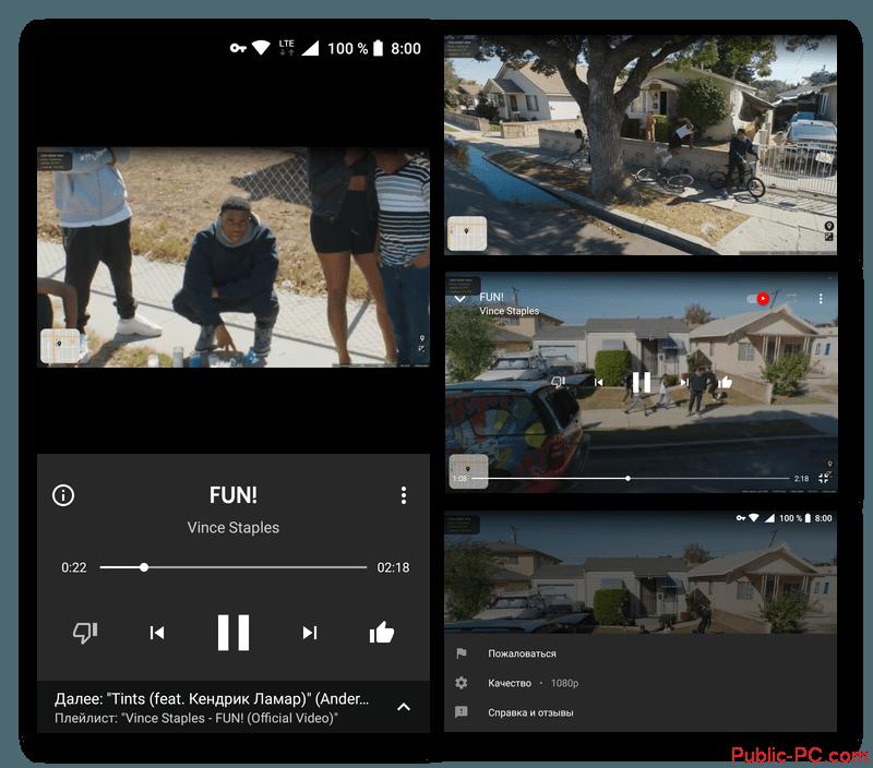 Vosproizvedenie-klipov-v-prilozhenii-YouTube-Music-dlya-Android