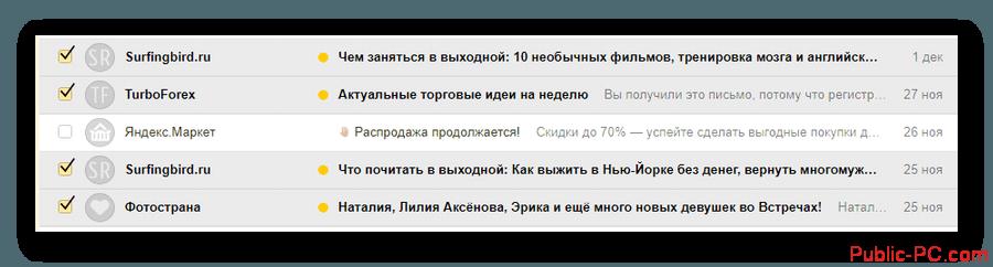 Vozmozhnost-vyibora-pisem-na-ofitsialnom-sayte-pochtovogo-servisa-ot-YAndeks