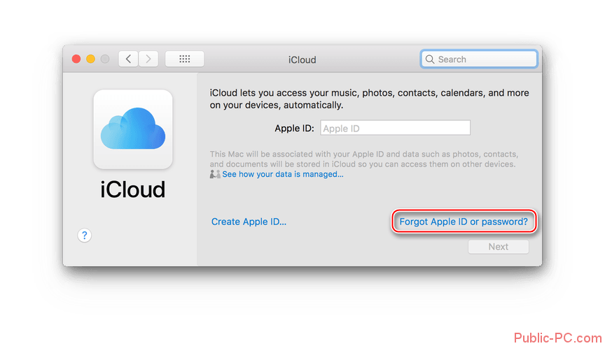 blog-icloud-not-signed-in