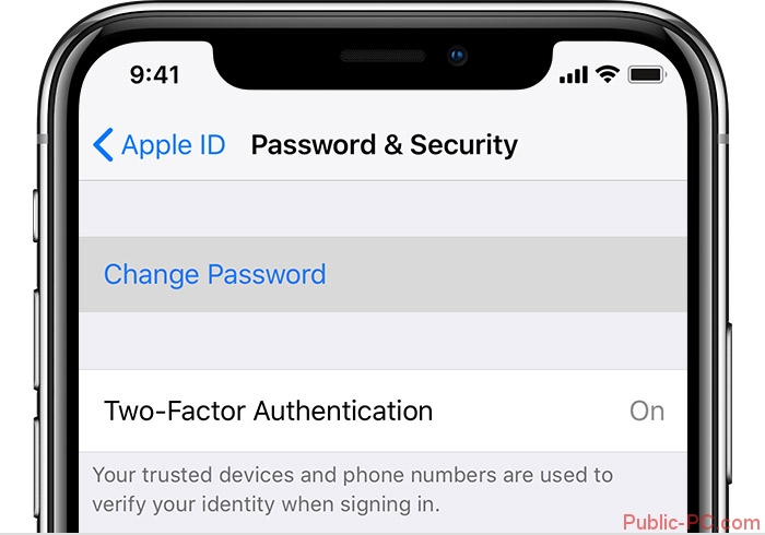 ios12-iphone-x-settings-apple-id-password-and-security-shell-cropped