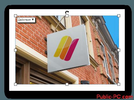 Editor-Printdesign-nastroika-kartinki